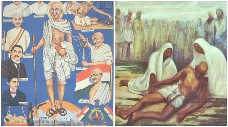 """He Ram"" Gandhi imagery"