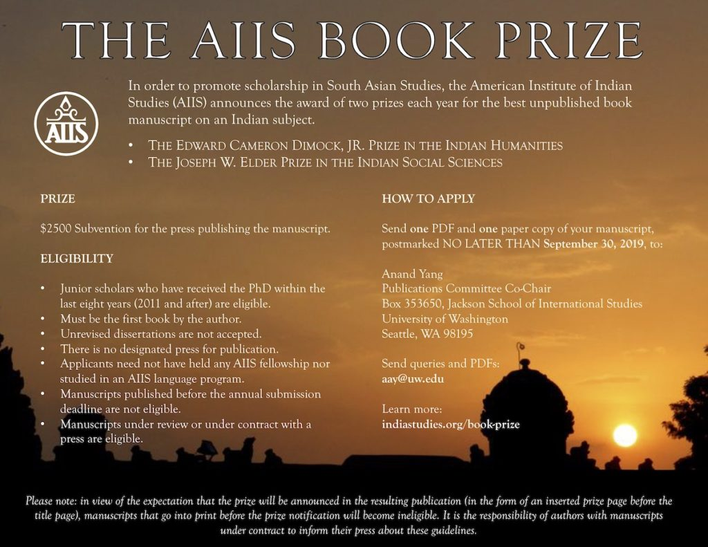 Book Prize - American Institute of Indian Studies
